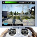 Drohnen Training mit dem DJI Flugsimulator